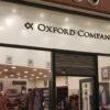 Πέθανε από κορωνοϊό ο συνιδρυτής της «Oxford Company» Χρήστος Τσιόλιας