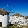 Η Evening Standard κατατάσσει την Ίο ανάμεσα στα 20 καλύτερα Ελληνικά νησιά