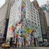 Εικαστική «παρέμβαση» σε μπουτίκ Louis Vouitton στην Νέα Υόρκη