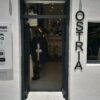 Το πιο trendy κατάστημα για άνδρες στη Μύκονο